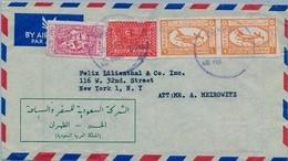 ARABIA SAUDITA , SOBRE CERTIFICADO ENTRE DHAHRAN Y NEW YORK , CORREO AÉREO - Arabia Saudita