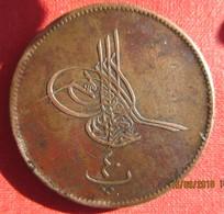 Egypte, 40 Para - Abdul Aziz, 1277/10 AH, SUP - Egypte