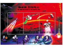 1999 North Korea Stamps Mars Probe  MS - Astrology