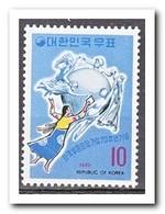 Zuid Korea 1970, Postfris MNH, UPU ( Slight Fold At The Bottom Left ) - Korea (Zuid)