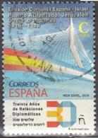 España 2016 Relations Avec Israel Cachet Rond O - 1931-Today: 2nd Rep - ... Juan Carlos I