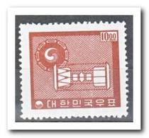 Zuid Korea 1962, Plakker MH, Symbols - Korea (Zuid)