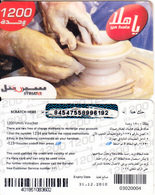 SYRIA - Pottery, SyriaTel Prepaid Card 1200 SP, Exp.date 31/12/10, Used - Syria