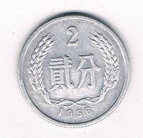 2 FEN 1956 CHINA /5735/ - Chine