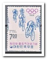 Zuid Korea 1968, Postfris MNH, Cycle Racing - Korea (Zuid)