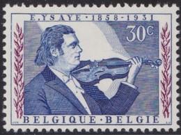 Belgie    .    OBP   .   1063         .     **     .    Postfris ZONDER  Charnier    .  / .  Neuf SANS  Charniere - Unused Stamps