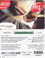 SYRIA - Basketry, SyriaTel Prepaid Card 400 SP, Exp.date 31/12/09, Used - Syria