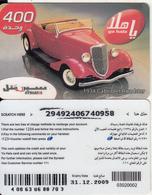 SYRIA - Car, 1934 Cabriolet Roadster, SyriaTel Prepaid Card 400 SP, Exp.date 31/12/09, Used - Syria