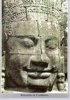 """CAMBODGE : ANGKOR """" Prasat Bayon """" - Camboya"""