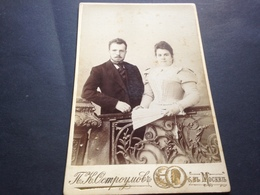 MOSCOU - 1899 - TANTE SOPHIE - Identifizierten Personen