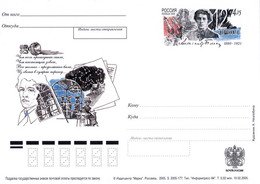 2005-161 Postal Card Stamped Stationery Russia Russie 125th Birth Anniversary Of A.A. Block (1880-1921), A Poet - Ecrivains