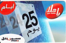 SYRIA - Pottery, SyriaTel Prepaid Card 25 Units, Exp.date 31/12/09, Used - Syria