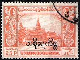 BURMA, BIRMANIA, MYANMAR, MONUMENTI, 1954, FRANCOBOLLO USATO Scott O73 - Myanmar (Burma 1948-...)