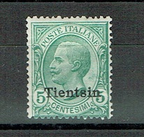 ITALY China - Tienstin Mint 5 Cent Stamps 1917-1918 Sassone N° 6 - 11. Oficina De Extranjeros