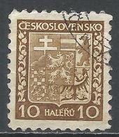 Czechoslovakia 1931. Scott #153 (U) Coat Of Arms * - Tchécoslovaquie