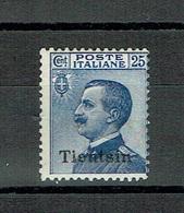ITALY China - Tienstin Mint 25 Cent Stamps 1917-1918 Sassone N° 9 - 11. Oficina De Extranjeros