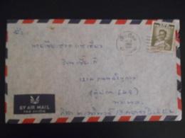 Thailande Lettre De Chiengmai 1961 - Thailand
