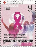 MK 2017-ZZ2 RED CROSS CANCERN, MACEDONIA, 1 X 1v, MNH - Macédoine
