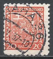 Czechoslovakia 1929. Scott #154 (U) Coat Of Arms * - Tchécoslovaquie