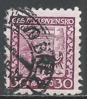 Czechoslovakia 1929. Scott #156 (U) Coat Of Arms * - Tchécoslovaquie