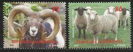MK 2018-04 FAUNA SHEEP, MACEDONIA, 1 X 2v, MNH - Macédoine