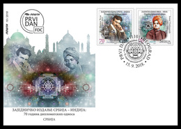 Serbia 2018, Serbia – India Joint Issue, 70 Years Of Diplomatic Relations, Nikola Tesla, Swami Vivekananda, FDC MNH - Hindouisme