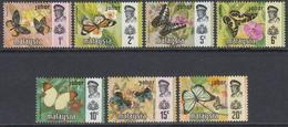 Malaysia Malayan States: Johore 1971 - Definitive Stamps Set: Butterflies - Mi 161-167 ** MNH - Papillons