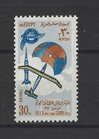 EGYPTE. YT  PA 131  Neuf *  Conférence Internationale De Navigation Aérienne Et Aérospatiale Au Caire  1972 - Poste Aérienne