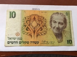 Israel 10 Sheqalim Banknote 1985 - Israel