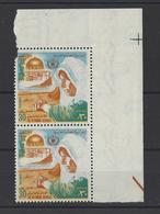 EGYPTE. YT  PA 128  Neuf **  Réfugié Palestinien Et Mosquée D'Al-Aqsa  1971 - Poste Aérienne
