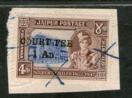India Fiscal Jaipur State 1 An O/P On 4As Court Fee Type 18 KM 210 Revenue Stamp # 579F - Jaipur