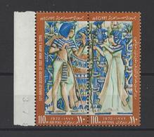 EGYPTE. YT  PA 134/135  Neuf **  50e Anniversaire De La Découverte Du Tombeau De Toutankhamon  1972 - Poste Aérienne