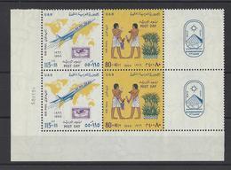 EGYPTE. YT  PA 97/98  Neuf **  Journée De La Poste  1966 - Luftpost