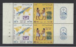 EGYPTE. YT  PA 97/98  Neuf **  Journée De La Poste  1966 - Poste Aérienne