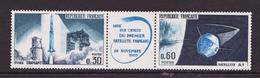 """ESPACE - 1965/11 - France - 1er Jour Des Timbres """"1er Vol Spatial Français"""" - Poste - 7 Documents - FDC & Commemoratives"""