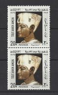 EGYPTE. YT   898  Neuf **  50e Anniversaire De La Découverte Du Tombeau De Toutankhamon  1972 - Egypt