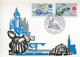 EUROPA CEPT 1979 FRANCE CARTE POSTALE YV N° 2046/2047 - Europa-CEPT