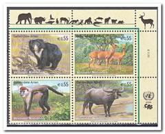 Wenen 2004, Postfris MNH, Animals - Wien - Internationales Zentrum