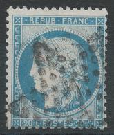 Lot N°44609  Variété/n°37, Oblit étoile Chiffrée 7 De PARIS (R.des Vlles-Haudrtes),anneau De Lune Coté Perles NORD OUEST - 1870 Siege Of Paris