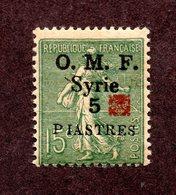 Syrie N°52B N* TB Cote 85 Euros !!!RARE - Syrie (1919-1945)