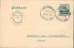 MAROC MOROCCO MAROKKO ENTIER POSTAL OB. ASIMMUR AZZEMOUR10/12/1909 POUR BOHMEN RARE TB - Bureau: Maroc