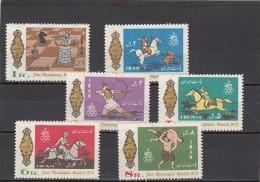I Nº 1439 Al 1444 Goma Con Manchas - Irán