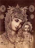 Carte Religieuse Ancienne - Icone Religieuse La Vierge Marie - Cartes