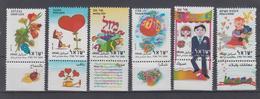 ISRAEL 1998 GOOD LUCK WITH LOVE MAZAL TOVTHANK YOU HUGS & KISSES - Israel