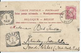 Zichtkaart Antwerpen Met OCB 58 --afstempeling ANVERS DEPART Naar Oost-Indië - 1893-1900 Fine Barbe
