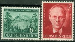 Deutsches Reich 855/56 ** Postfrisch - Ungebraucht