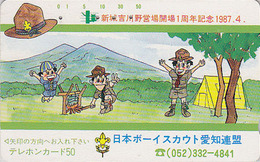 Télécarte Japon / 290-0867 - SCOUTISME - BOY SCOUT & HIBOU OWL - SCOUTING Japan Phonecard - PFADFINDER - 196 - Advertising