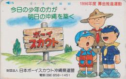 Télécarte Japon / 110-011 - SCOUTISME - BOY SCOUT - SCOUTING Japan Phonecard - EXPLORACION - 197 - Advertising