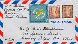 1970 ARABIA SAUDITA , SOBRE CIRCULADO ENTRE DHAHRAN Y NEW JERSEY, CORREO AÉREO - Arabia Saudita