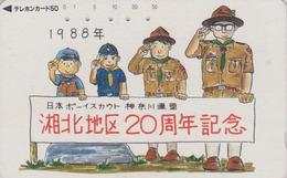 Rare Télécarte Japon / 110-41120 - SCOUTISME - BOY SCOUT - SCOUTING Japan Phonecard - 198 - Advertising